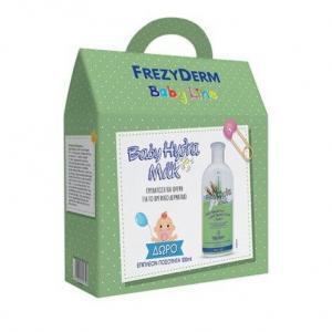 Μαμά - Παιδί Frezyderm – Baby Hydra Milk Βρεφικό Ενυδατικό Γαλάκτωμα 200ml και Δώρο Επιπλέον Ποσότητα 100ml