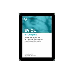 Διατροφή & Υγεία Eviol – B-Complex Συμπλήρωμα Συμπλέγματος Βιταμίνης B για τη Φυσιολογική Λειτουργία του Νευρικού Συστήματος 30 caps