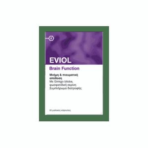 Διατροφή & Υγεία Eviol – Brain Function Ισχυρή Φόρμουλα για την Καλή Μνήμη και Πνευματική Απόδοση 30 caps
