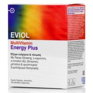 Βιταμίνες Eviol – MultiVitamin Energy Plus Συμπλήρωμα Διατροφής για την Παραγωγή και Απελευθέρωση Ενέργειας στον Οργανισμό 30 caps