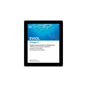 Αντιμετώπιση Eviol – Omega 3 Συμπλήρωμα Ωμέγα 3 30 caps