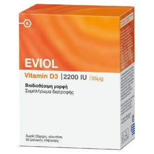 Βιταμίνες Eviol – Vitamin D3 2200IU για τη Φυσιολογική Λειτουργία των Οστών των Δοντιών και των Μυών 55μg 60 caps