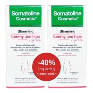 Γυναίκα Somatoline Cosmetic – Tummy and Hips Treatment Express Αδυνάτισμα Κοιλιά και Γοφοί Express 2x150ml