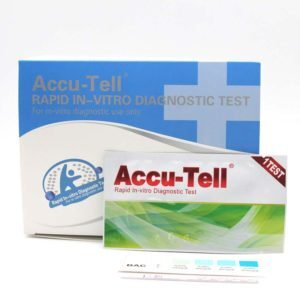 => STOP COVID-19 AccuTell – Τεστ Ανίχνευσης Αντισωμάτων Covid-19 IgG/IgM 25τεστ