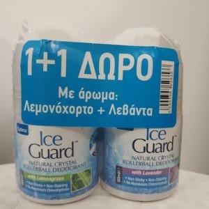 Γυναίκα Optima -Promo Ice Guard Αποσμητικά Κρύσταλλοι 1+1 Δώρο με Άρωμα Λεμονόχορτο και Λεβάντα 50ml