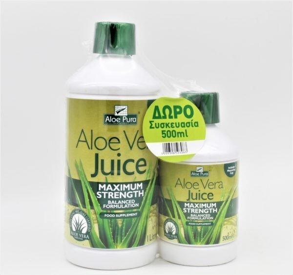 Σετ & Ειδικές Προσφορές Optima – Promo Aloe Vera Juice Maximum Strength 100% Φυσικός Χυμός Αλόης 1000ml και Δώρο Aloe Vera Juice Maximum Strengt 500ml