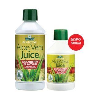 Διατροφή & Υγεία Optima – Promo Aloe Vera Juice Cranberry Flavour 1Lt και Δώρο Aloe Vera Juice Cranberry Flavour 500ml