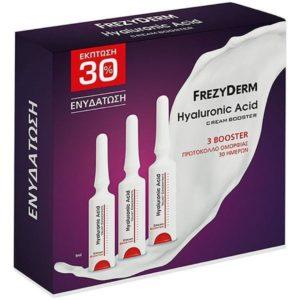 Περιποίηση Προσώπου Frezyderm – Promo Κασετίνα Hyaluronic Acid Booster 5ml 3Τεμάχια