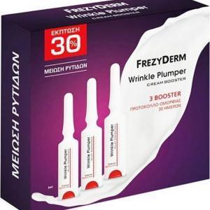 Περιποίηση Προσώπου Frezyderm – Promo Wrinkle Plumper Booster Cream Για Μείωση Ρυτίδων 3 Αμπούλες x5ml
