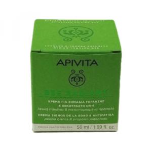 Γυναίκα Apivita – Bee Radiant Κρέμα Πλούσιας Υφής Για Σημάδια Γήρανσης και Ξεκούραστη Όψη 50ml