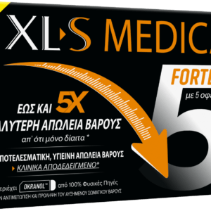 Γυναίκα XLS Medical -Forte 5 Greatest Weight Loss Ιατροτεχνολογικό Προϊόν για Απώλεια Βάρους 180Caps
