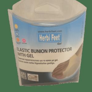 Δάκτυλο - Πέλμα Herbifeet – Ελαστικό Προστατευτικό για το Κότσι με Gel 6013.5