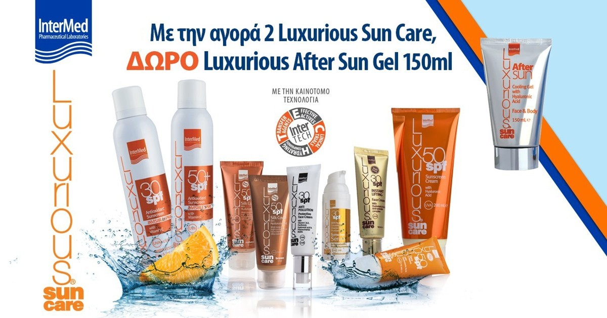 Περιποίηση Προσώπου Intermed – Promo Mykonos Complete sunscreen line with Hyaluronic Acid – Face Cream SPF50 30ml & Sunscreen cream SPF30 75ml και Aftersun 75ml και Tanning Oil 50ml και Mist 50ml και Δώρο Νεσεσέρ