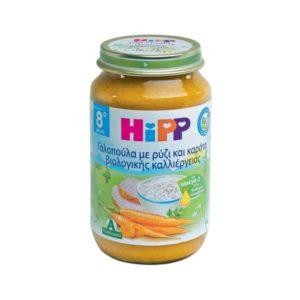 Μαμά - Παιδί Hipp – Βρεφικό Γεύμα Γαλοπούλα, Ρύζι και Καρότα από τον 8ο Μήνα 220gr