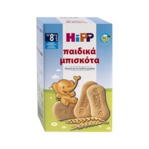 Διατροφή Βρέφους Hipp – Παιδικά Βιολογικά Μπισκότα από τον 8ο μήνα 150gr