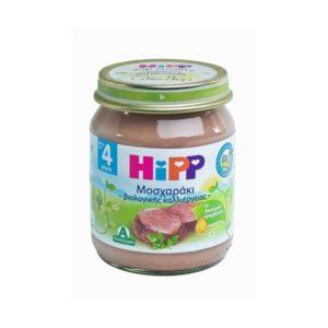 Διατροφή Βρέφους Hipp – Βρεφικό Γεύμα με Μοσχαράκι από τον 4ο Μήνα 125gr