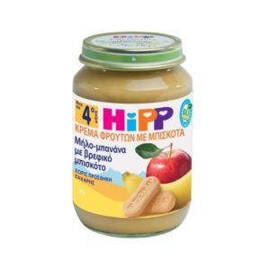 Διατροφή Βρέφους Hipp – Κρέμα Φρούτων με Μήλο Μπανάνα και Βρεφικό Μπισκότο 4Μ+ 190gr