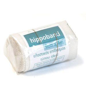 Άνω Άκρο Hippoband – Ελαστικός Επίδεσμος 6cmx4m Τύπου Ideal με Clip