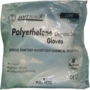 => STOP COVID-19 SOFTtouch – Γάντια Πολυαιθυλενίου διαφανή μιας χρήσεως 100τμχ