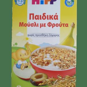 Διατροφή Βρέφους Hipp – Παιδικό Muesli με Φρούτα 200gr