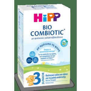 Βρεφικά Γάλατα Hipp – Bio Combiotic No3 Junior Βιολογικό Γάλα Για Νήπια για τη Φάση της Ανάπτυξης από τον 12ο Μήνα με Νέα Σύσταση 600gr