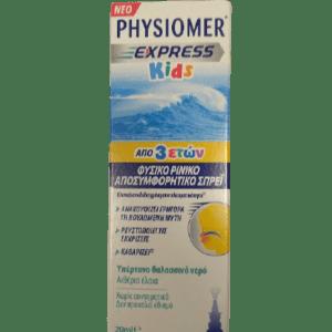 Υγεία-φαρμακείο Physiomer – Express Kids Φυσικό Ρινικό Αποσυμφορητικό από 3 ετών 20ml
