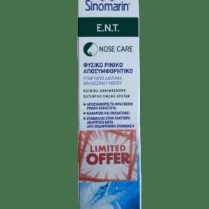 Υγεία-φαρμακείο Sinomarin – Promo Nose Care Ε.Ν.Τ Limited Offer Φυσικό Ρινικό Αποσυμφορητικό για Παιδιά 200ml