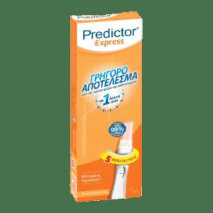 Διαγνωστικά-ph Predictor – Express Τεστ Εγκυμοσύνης με Γρήγορο Αποτέλεσμα σε 1 Λεπτό 1τμχ