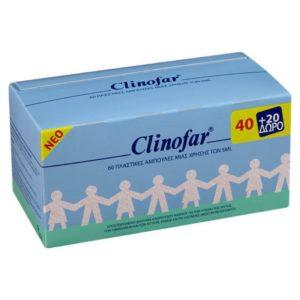 Φθινόπωρο Clinofar – Αποστειρωμένος Φυσιολογικός Ορός για τη Μύτη, Μάτια και τα Αυτιά Αμπούλες μίας Χρήσης 60x5ml (40+20 Δώρο)