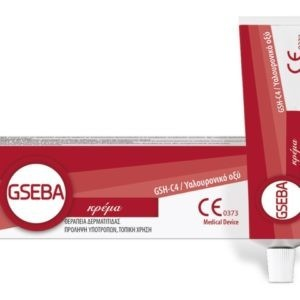 Ανοσοποιητικό-Χειμώνας Meditrina – GSEBA Κρέμα GSH-C4 Υαλουρονικό 30 ml
