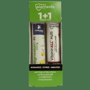 Άθληση - Κακώσεις MyElements – Promo Magnesium+B6 300mg Κιτρικό Μαγνήσιο για βέλτιστη Απορρόφηση 20tabs και Vitamin All Multi με Κουρκουμά 20tabs