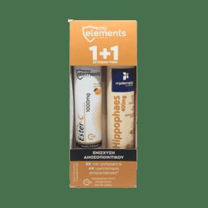 Αντιμετώπιση MyElements – Set Immuneed Echinacea 20 δισκία και MyElements Vitamin C 1000mg 20 δισκία
