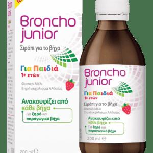 Άνοιξη Broncho Junior – Syrup Παιδικό Σιρόπι για τον Βήχα 1+ Έτους 200ml