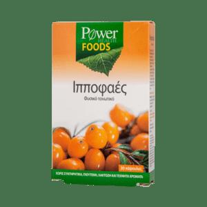 Βότανα PowerHealth – Foods Ιπποφαές Πολλαπλή Τόνωση του Οργανισμού 30caps