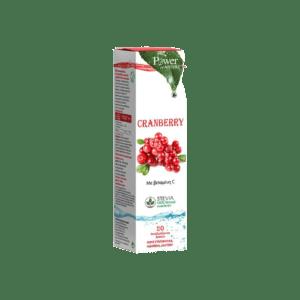 Άγχος - Στρες - Χαλάρωση PowerHealth – Cranberry με Βιταμίνη C για την Υγεία του Ουροποιητικού με Στέβια Αναβράζον 20caps