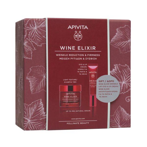 Περιποίηση Προσώπου Apivita – Promo Wine Elixir Wrinkle Reduction & Firmness: Wine Elixir Αντιρυτιδική Κρέμα για Σύσφιξη και Lifting Ελαφριάς Υφής 50ml & Δώρο Wine Elixir