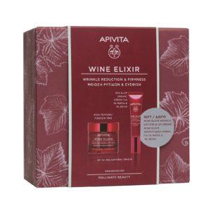Περιποίηση Προσώπου Apivita – Promo Wine Elixir Μείωση Ρυτίδων & Σύσφιξη: Wine Elixir Αντιρυτιδική Κρέμα για Σύσφιξη και Lifting Πλούσιας Υφής 50ml & Δώρο Wine Elixir Αντιρυτιδική Κρέμα Lifting για Μάτια-Χείλη 15ml
