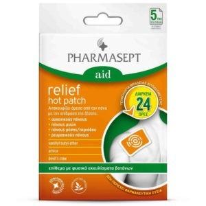 ΕΠΙΔΕΣΜΙΚΟ ΥΛΙΚΟ Pharmasept – Aid Relief Hot Patch Επίθεμα για Γρήγορη Ανακούφιση από τον Πόνο 5τμχ