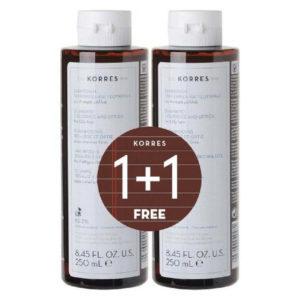 Σαμπουάν Korres – Σαμπουάν Γλυκόριζα και Τσουκνίδα για Λιπαρά Μαλλιά 250ml (1+1 Δώρο)