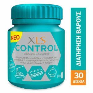 Δίαιτα - Έλεγχος Βάρους XLS – Control Συμπληρώματα Διατροφής με Χρώμιο για τον Μεταβολισμό Μακροθρεπτικών Συστατικών 30 ταμπλέτες