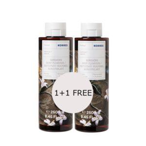Σαμπουάν Korres – Renewing Body Cleanser Γιασεμί 250ml (Δώρο 1+1)