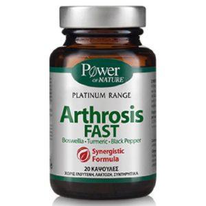 Βιταμίνες Power Health – Arthrosis Fast 20caps