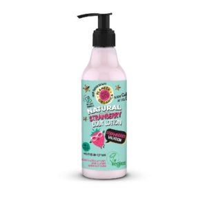 Γυναίκα Planeta Organica – Skin Super Good Φυσική Λοσιόν Σώματος με Φράουλα «Φραουλένιες Διακοπές» 250ml