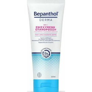 Γυναίκα Bepanthol – Derma Ενισχυμένη Επανόρθωση Καθημερινό Γαλάκτωμα Σώματος 200ml