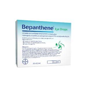 Οφθαλμικές Σταγόνες-Ph Bepanthene – Bepanthene Eye Drops Οφθαλμικές Σταγόνες για Ξηροφθαλμία 20×0.5ml