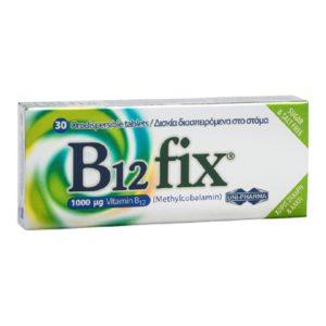 Βιταμίνες Uni-Pharma – B12 Fix Βιταμίνη B12 (Μεθυλοκοβαλαμίνη) 1000μg 30 Κάψουλες