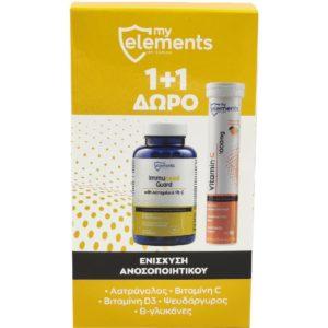 Βιταμίνες MyElements – Immuneed Guard with Astragalus & Vit C 60 Φυτικές Κάψουλες & Vitamin C 1000mg 20 Δισκία