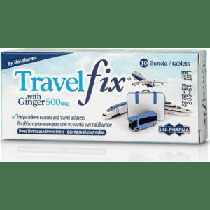 Αντιμετώπιση Uni-Pharma – Travel Fix Συμπλήρωμα Διατροφής με Εκχύλισμα Ginger 500mg για την Ανακούφιση από τη Ναυτία των Ταξιδιωτών 10 Δισκία